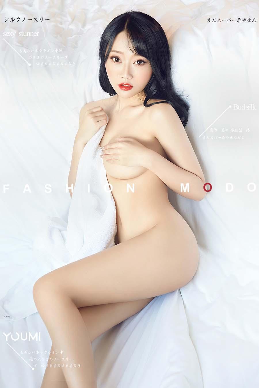 [YouMi尤蜜]2018.10.25 真空诱惑 何嘉颖[/15.9MB]
