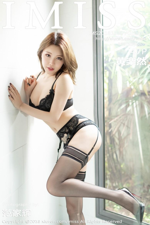 [IMiss爱蜜社]2018.10.30 Vol.303 黄楽然 [/120MB]