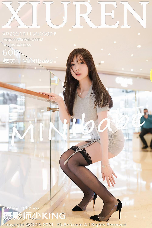 [Xiuren秀人网]2021.01.13 NO.3001 糯美子MINIbabe[/565MB]