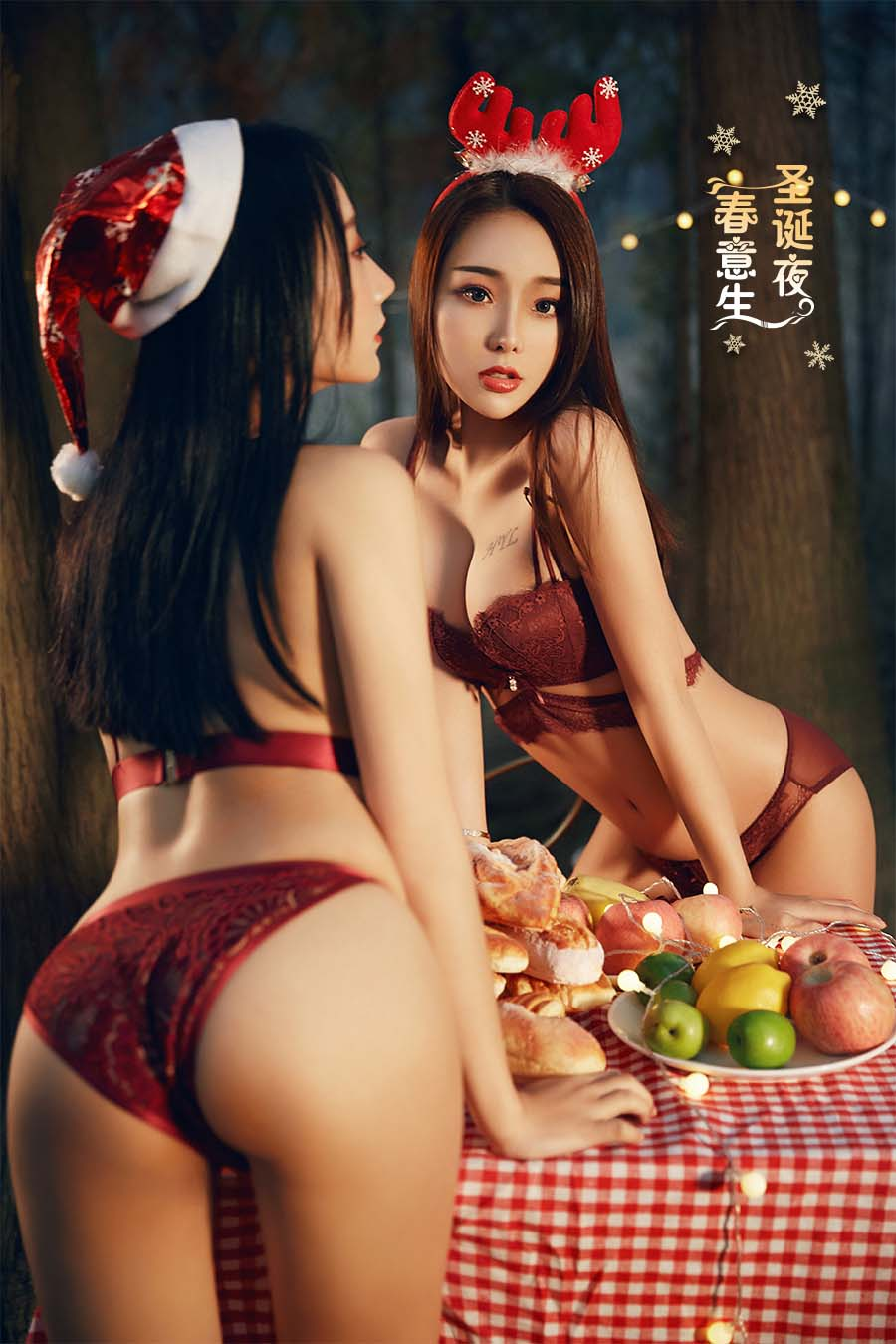 [YouMi尤蜜]2018.12.25 圣诞夜 春意生 尤蜜合辑[/28.2MB]