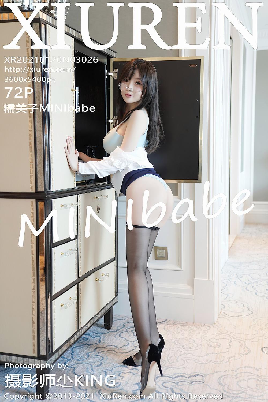 [Xiuren秀人网]2021.01.20 NO.3026 糯美子MINIbabe[/674MB]
