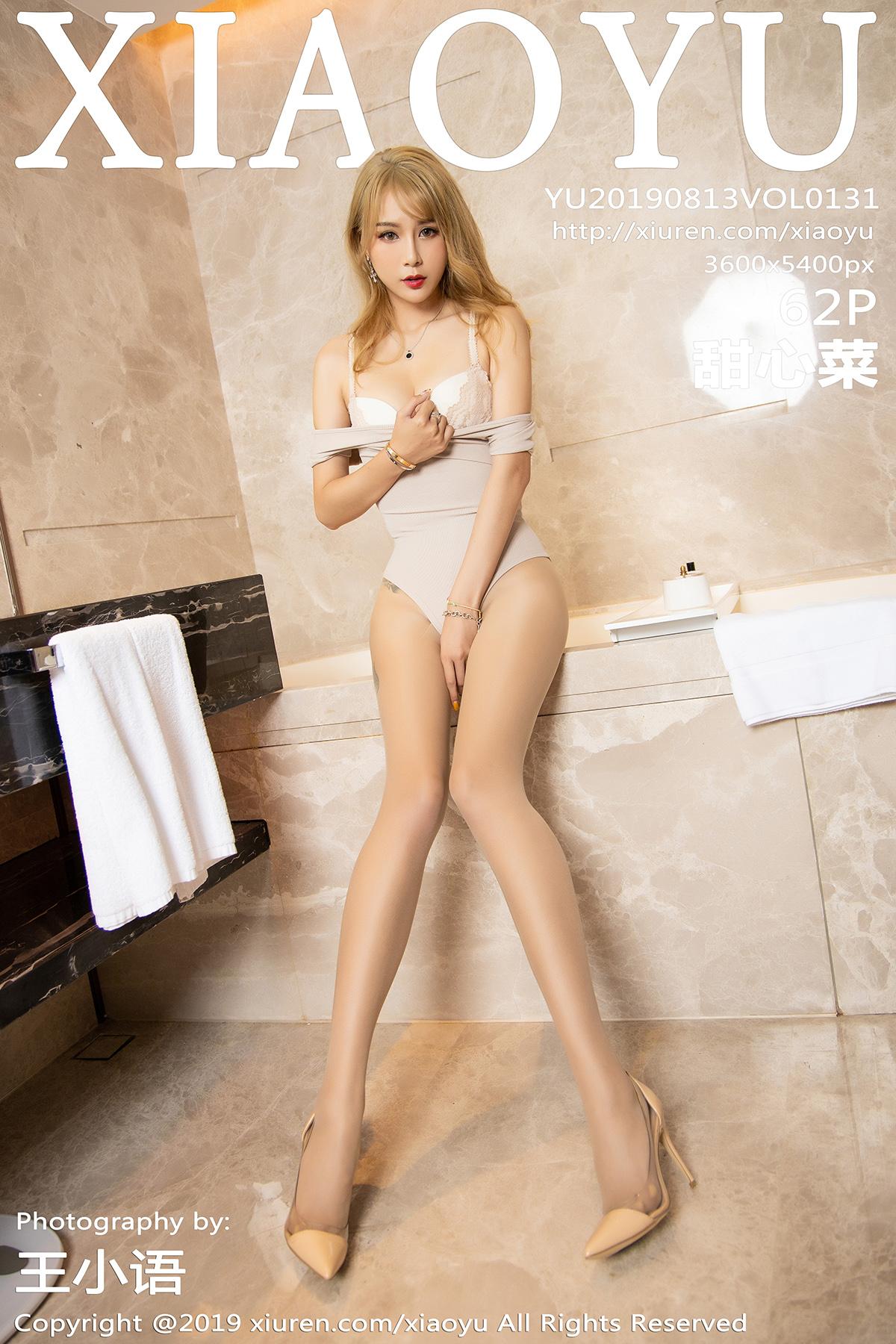 [XIAOYU语画界]2019.08.13 VOL.131 甜心菜 丝袜 美腿[/285MB]