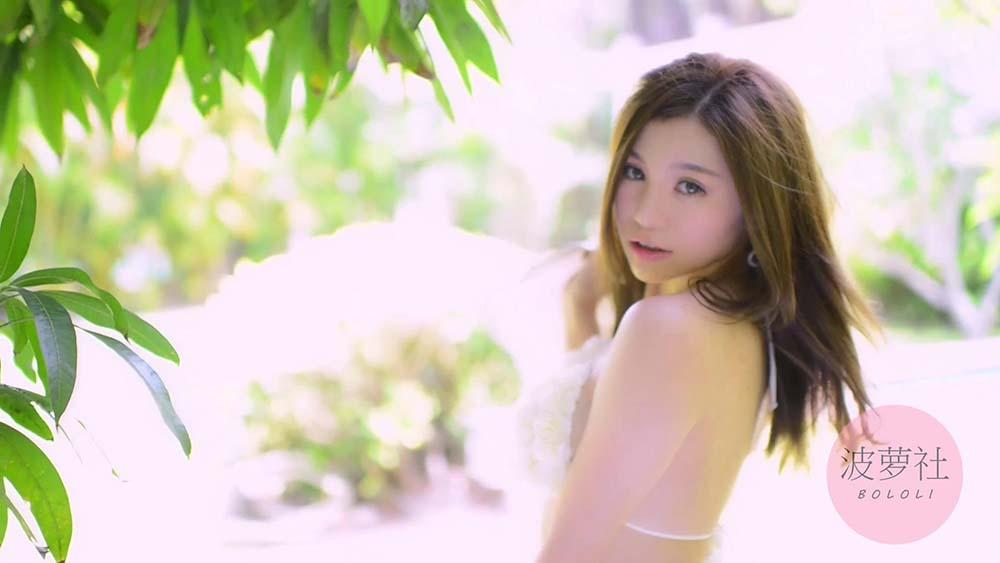 [BoLoli波萝社]HD高清视频2015.05.08 VN.004 刘娅希[1V/179MB]