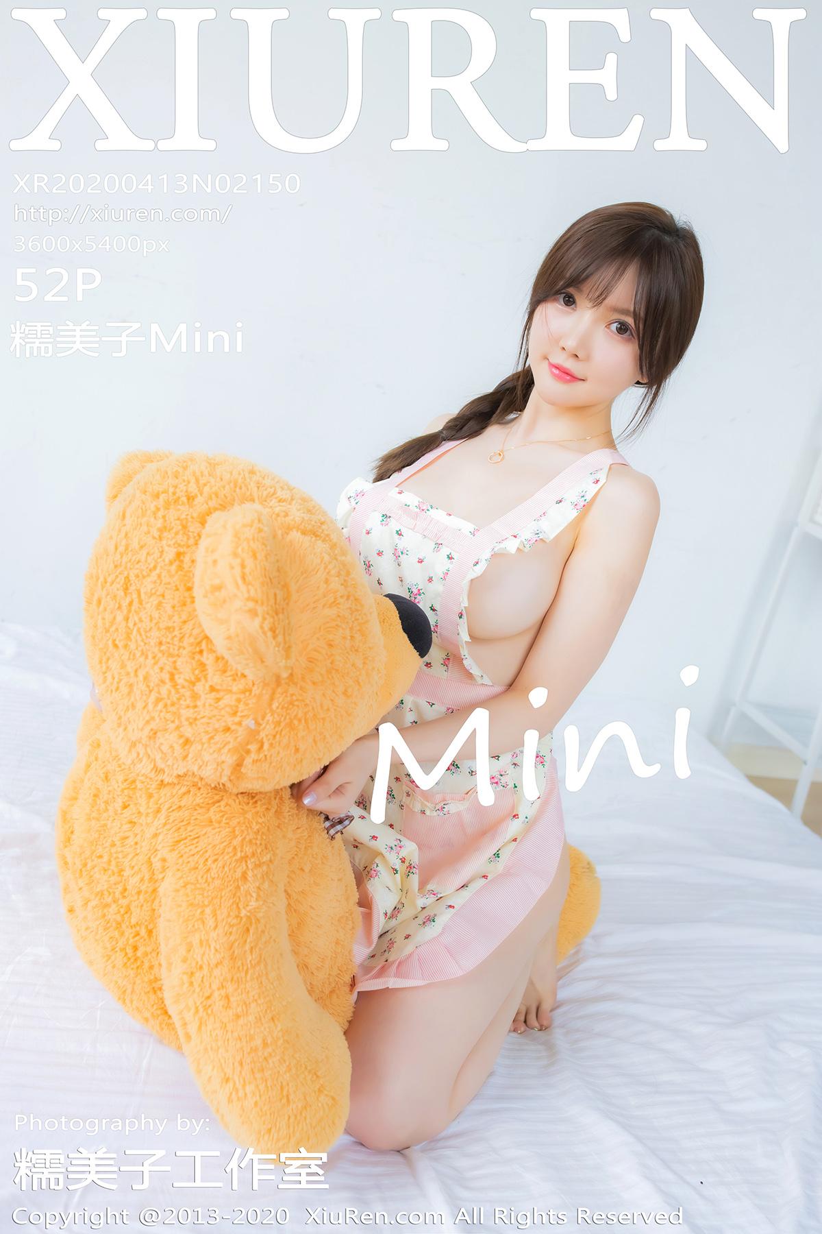 [XiuRen秀人网]2020.04.13 No.2150 糯美子Mini 女仆 奶油[/122MB]