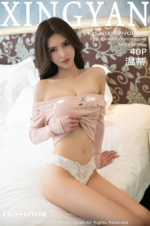 [XINGYAN星颜社]2018.03.29 Vol.042 温蒂 [/108MB]