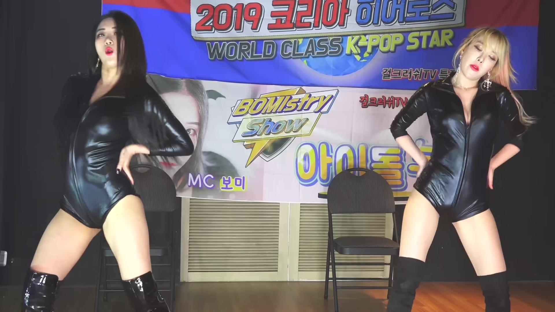 韩国女团200301 Girl Crush ZIA, BOMI pop Bottons -pussicat Dolls [/1080P]