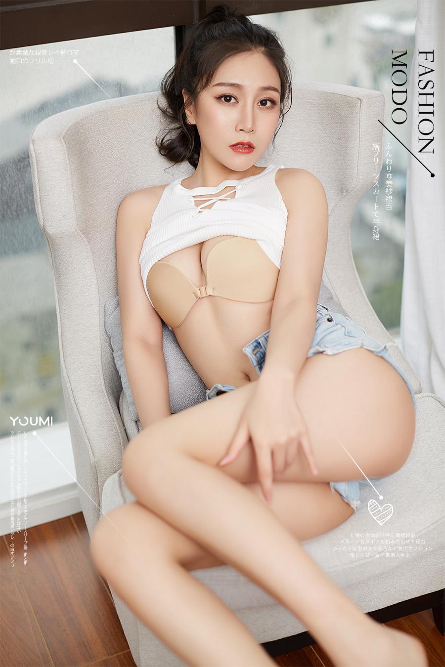 [YouMi尤蜜]2019.08.06 情人梦 张茜茹[/33MB]