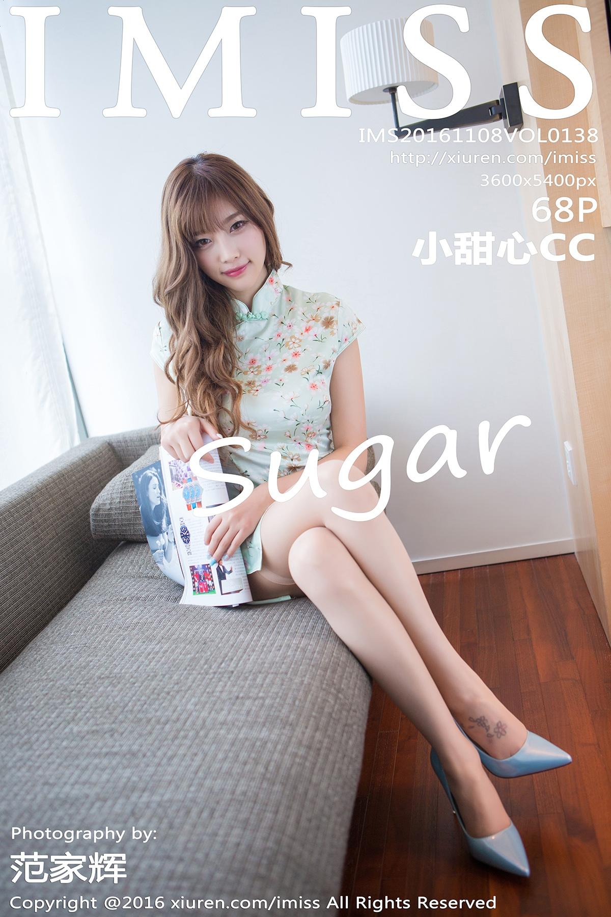 [IMISS爱蜜社]2016.11.08 VOL.138 杨晨晨sugar小甜心CC[/315MB]