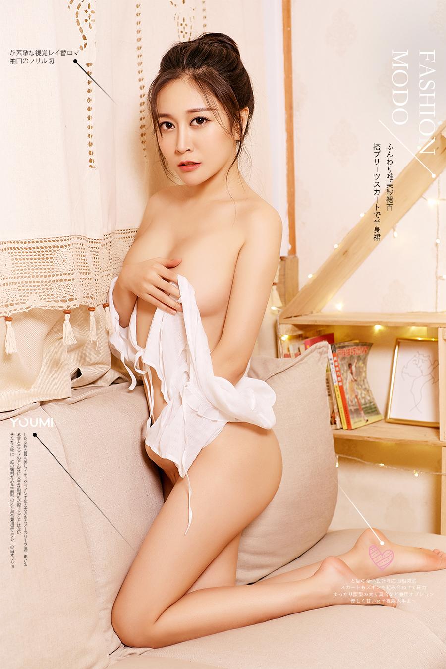 [YouMi尤蜜]2019.11.27 爱你成瘾 张茜茹[/27MB]