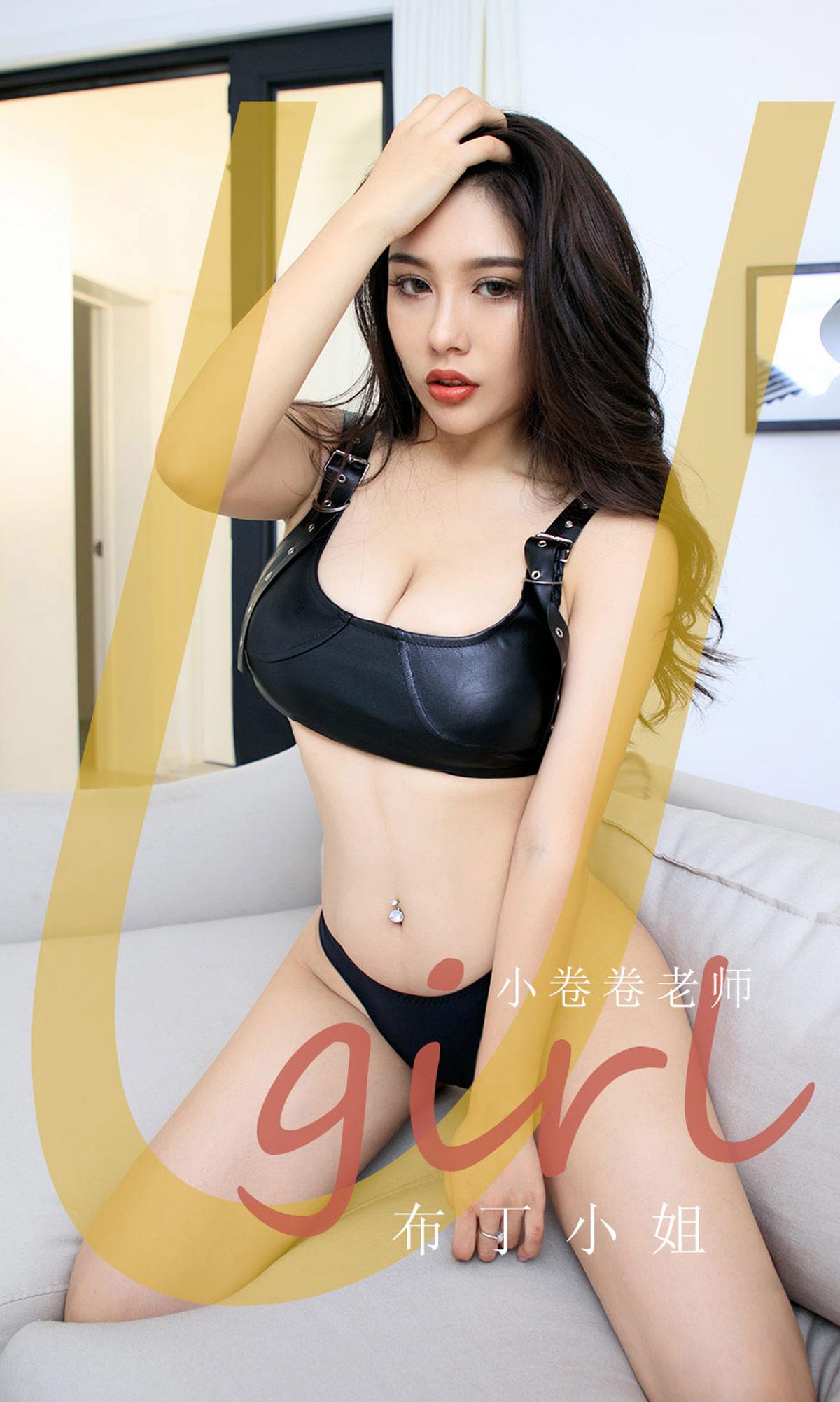 [Ugirls尤果网]爱尤物专辑 2020.03.22 No.1767 布丁小姐 小卷卷老师[/32MB]