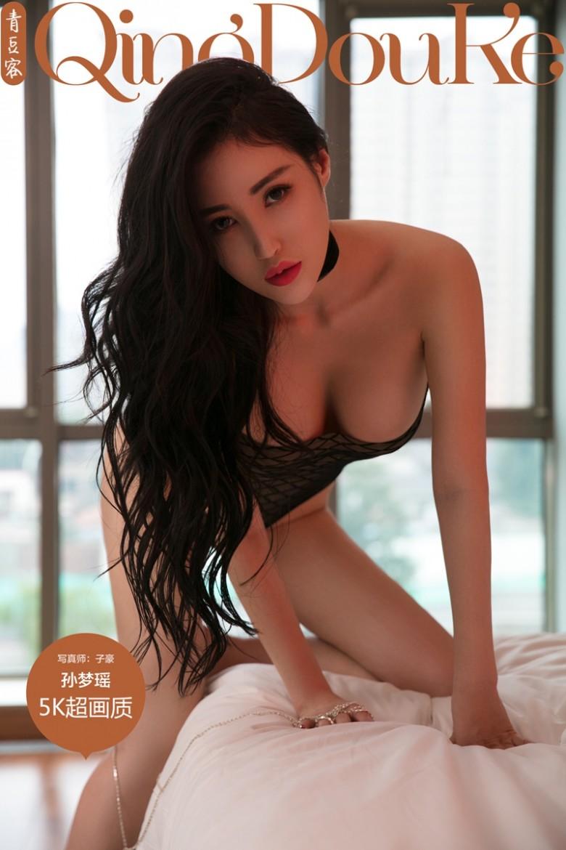 [QingDouKe青豆客]2017年5-9月写真打包合集下载[15.7GB]