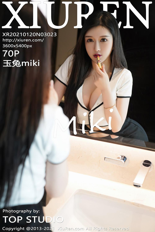 [Xiuren秀人网]2021.01.20 NO.3023 玉兔miki[/679MB]