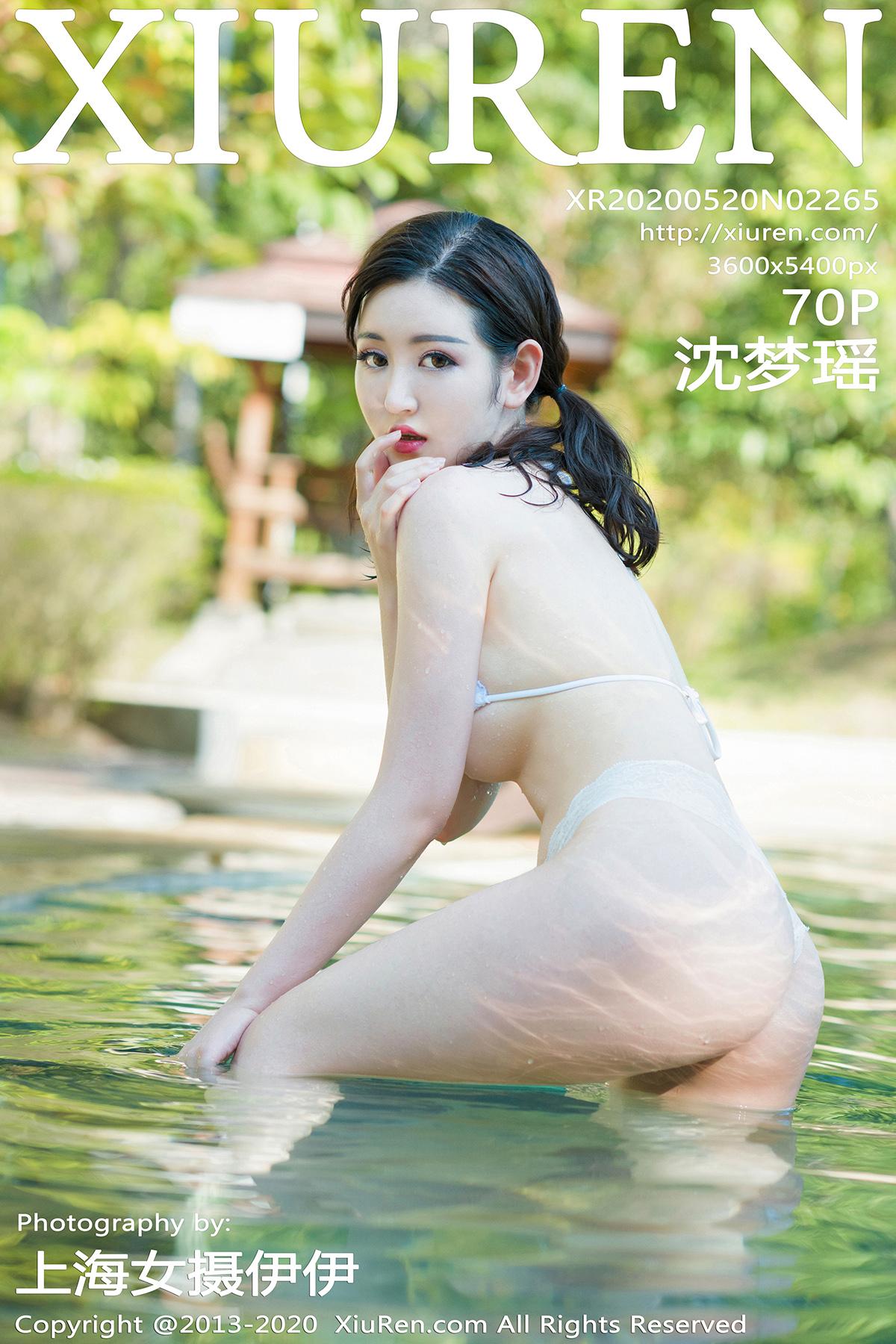 [XiuRen秀人网]2020.05.20 No.2265 沈梦瑶 温泉 比基尼[/385MB]