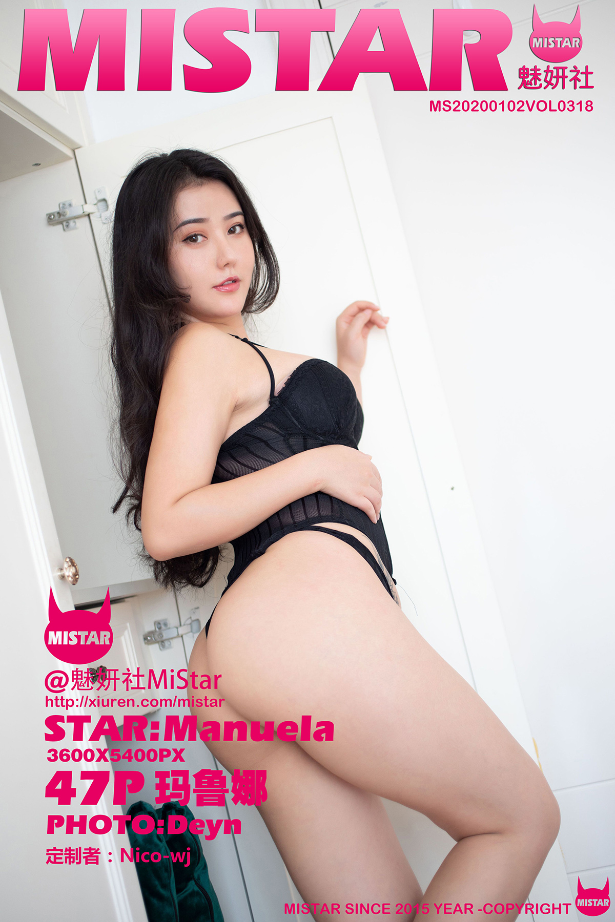 MiStar魅妍社2020.01.02VOL0318Manuela玛鲁娜