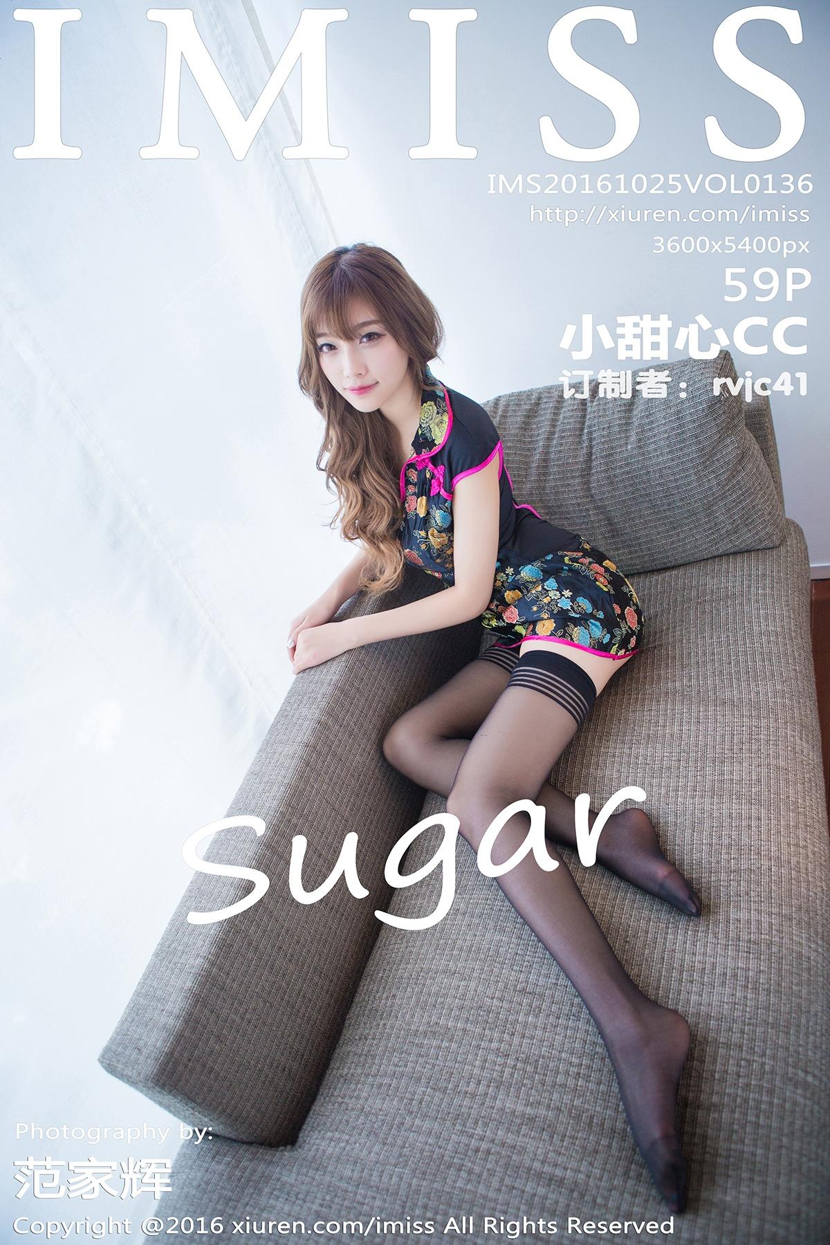 [IMISS爱蜜社]2016.10.25 VOL.136 杨晨晨sugar小甜心CC[/275MB]