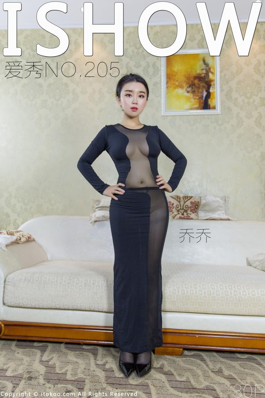 [ISHOW爱秀]2019.09.28 No.205 乔乔 [/207MB]
