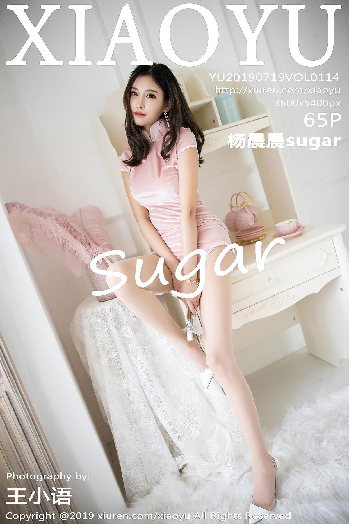 [XIAOYU语画界]2019.07.19 VOL.114 杨晨晨sugar 旗袍 丝袜[/426MB]