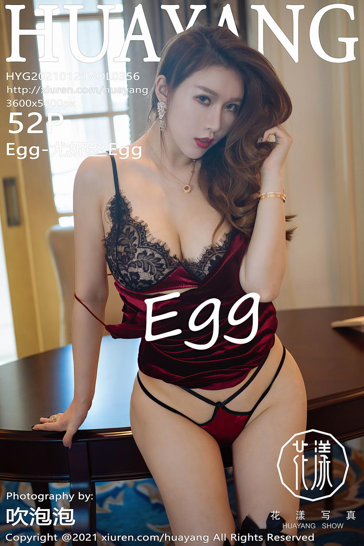 [HuaYang花漾show]2021.01.21 VOL.356 Egg-尤妮丝Egg[/601MB]