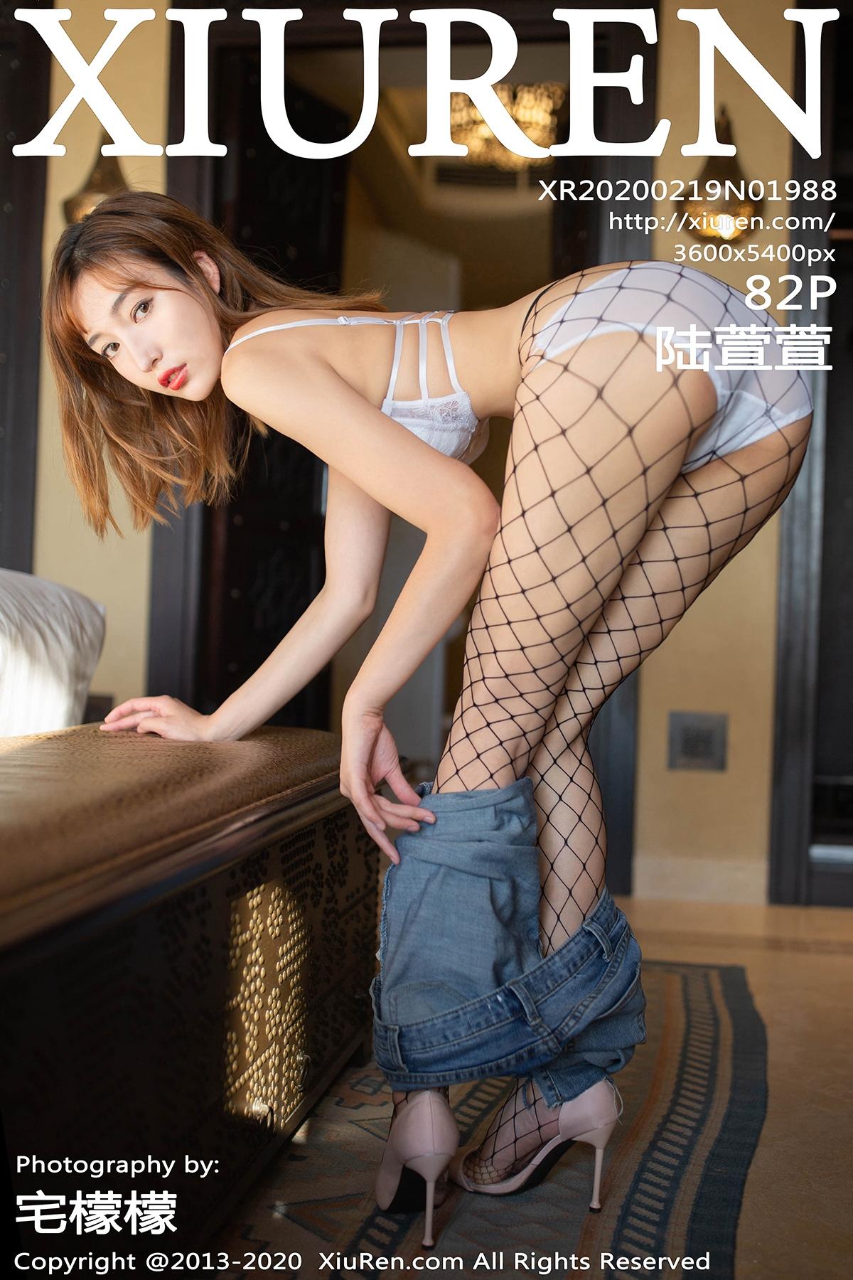 [XiuRen秀人网] 2020.02.19 No.1988 陆萱萱 网袜 美胸[/143MB]