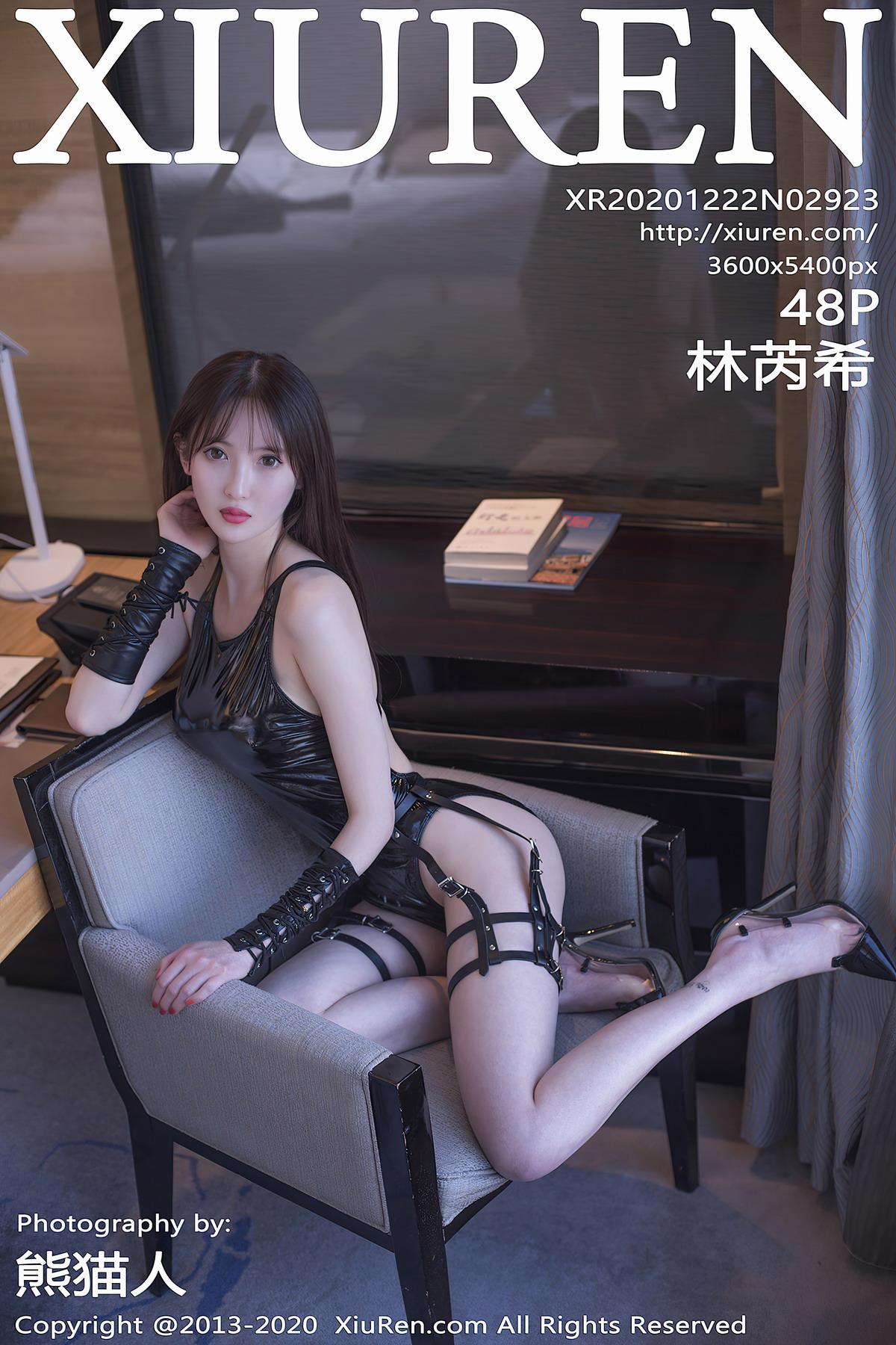 [Xiuren秀人网]2020.12.22 NO.2923 林芮希[/471MB]