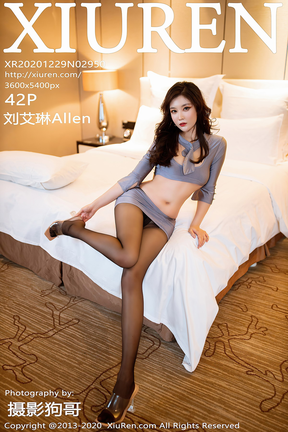 [Xiuren秀人网]2020.12.29 NO.2950 刘艾琳Allen[/411MB]