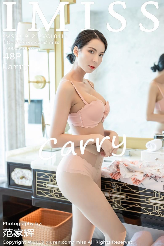 [IMiss爱蜜社]2019.12.12 Vol.416 Carry [/128MB]