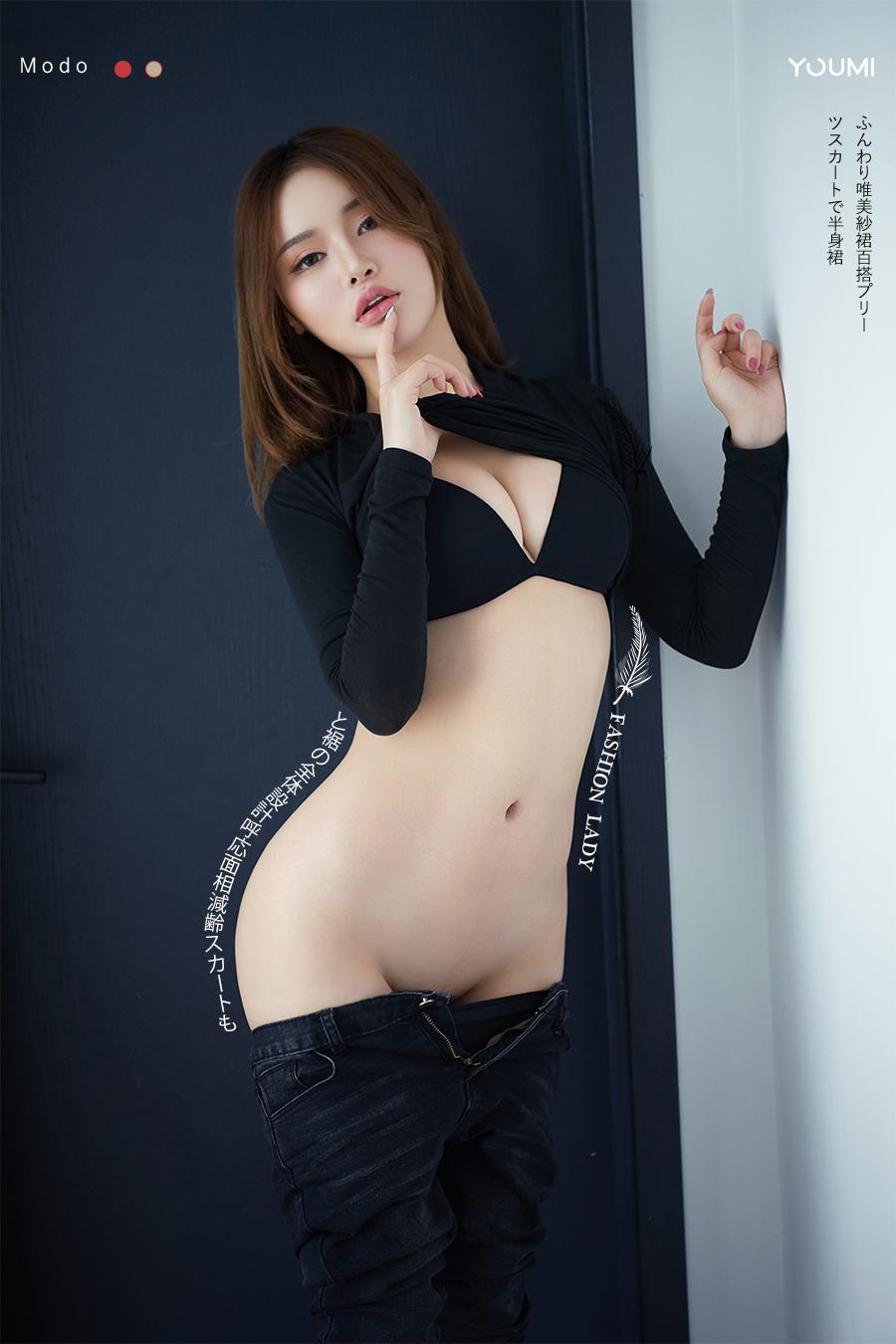 [YouMi尤蜜]2019.12.20 黑色丽娘 陈宇曦[/20MB]