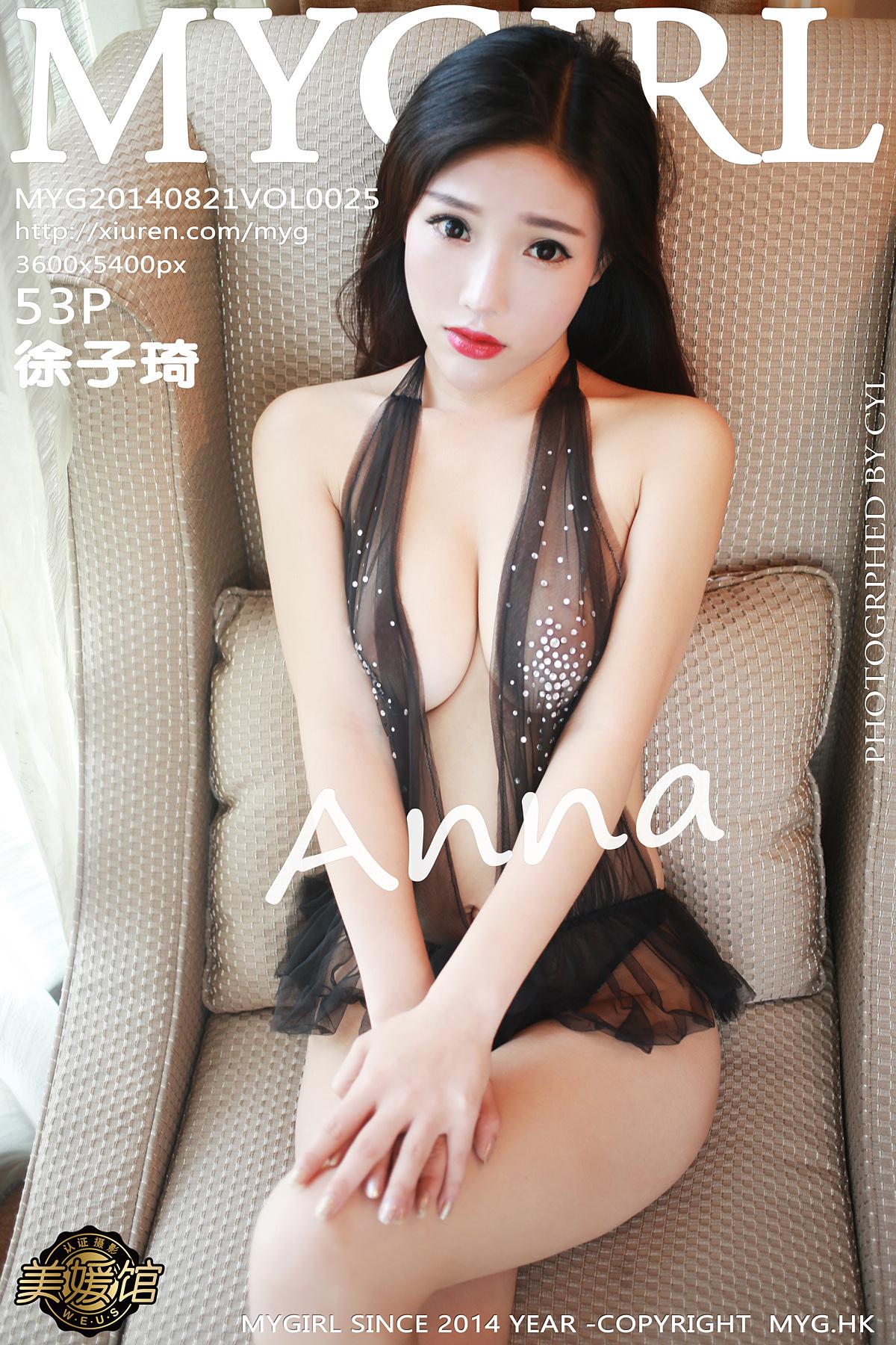[MyGirl美媛馆]新刊 Vol.001-050套图合集打包下载[13GB]
