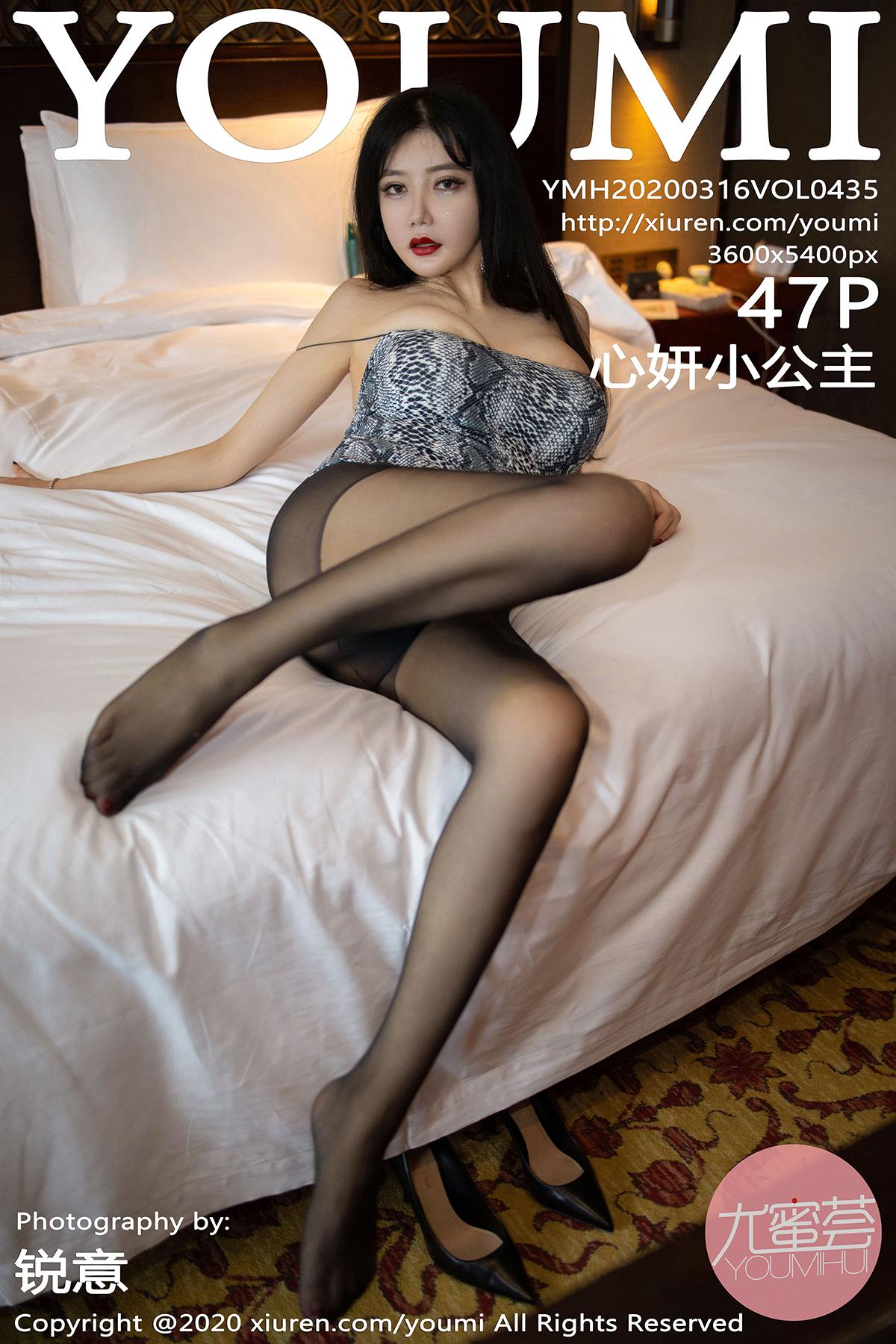 [YOUMI尤蜜荟]2020.03.16 VOL.435 心妍小公主 抹胸 美腿[/250MB]