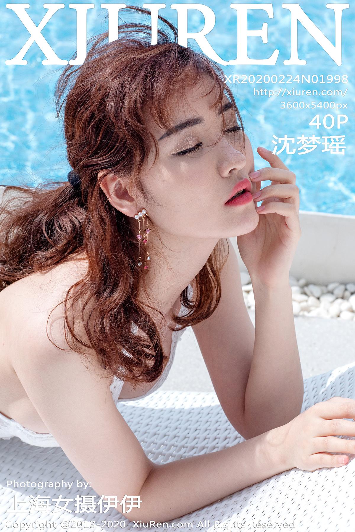[XiuRen秀人网]2020.02.24 No.1998 沈梦瑶 海边 美胸[/124MB]