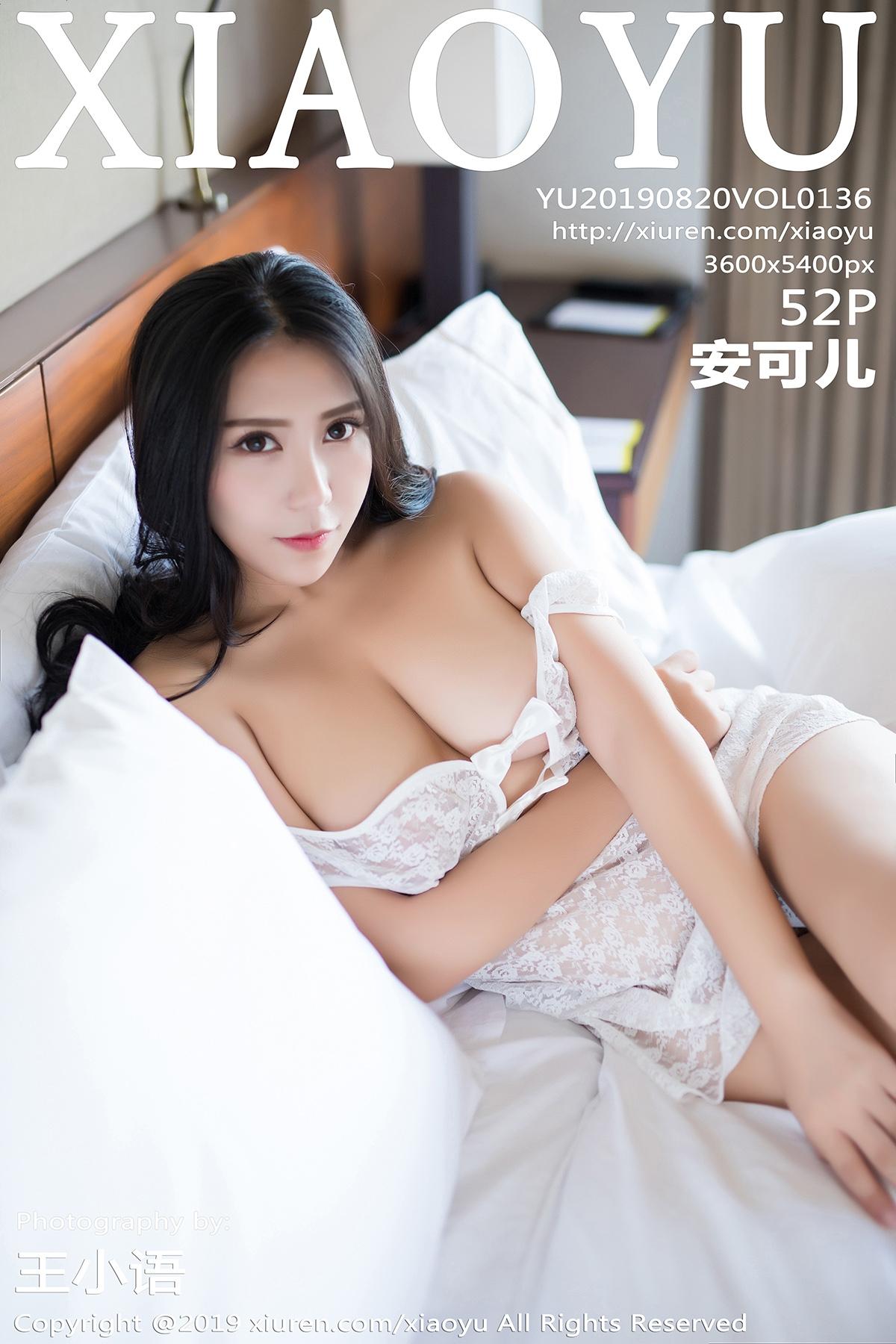 [XIAOYU语画界]2019.08.20 VOL.136 安可儿 美胸 浴袍[/162MB]