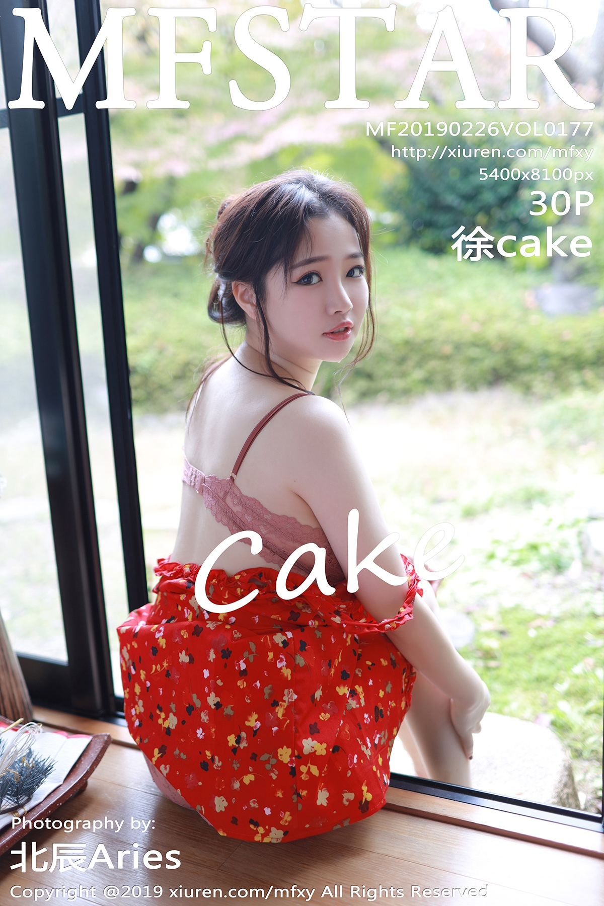 [MFStar模范学院]2019.02.26 VOL.177 徐cake 童颜巨乳[/144MB]