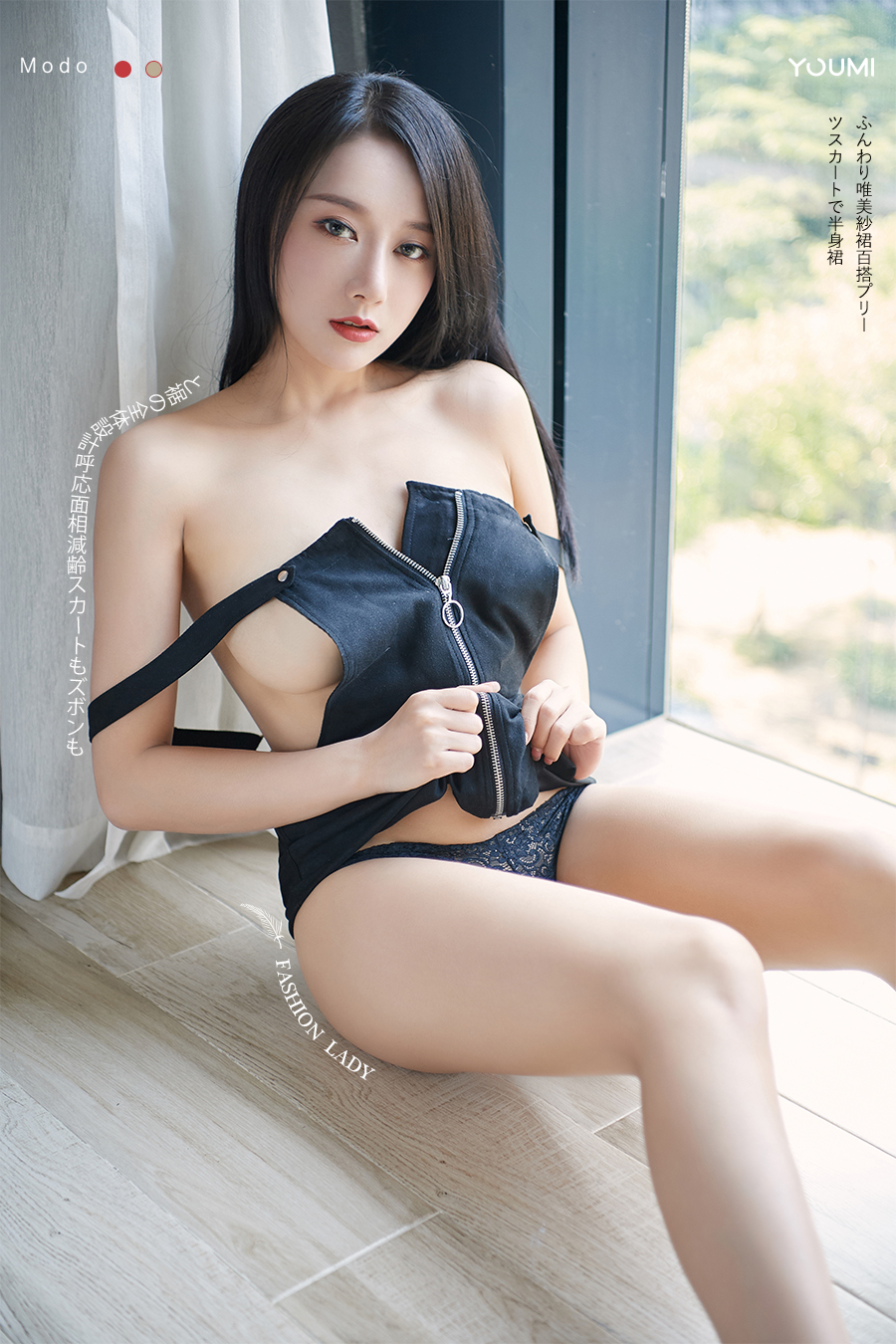 [YouMi尤蜜]2020.01.02 觅心情娘 何嘉颖[/20MB]