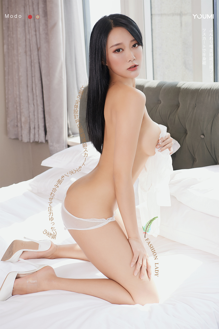 [YouMi尤蜜]2019.10.11 妩媚娇娘 何嘉颖[/39MB]
