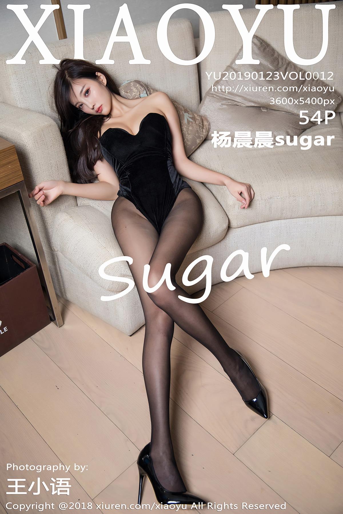 [XIAOYU语画界]2019.01.23 VOL.012 杨晨晨sugar[/267MB]