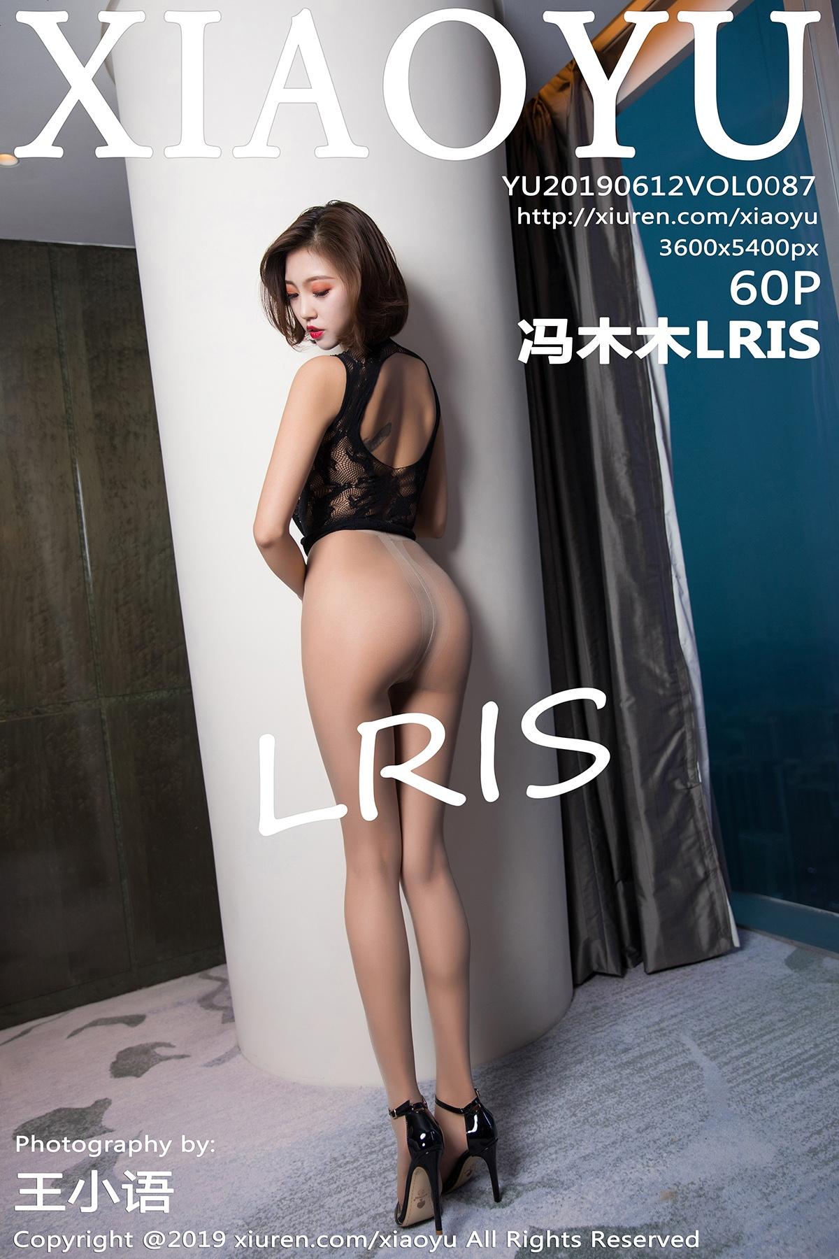 [XIAOYU语画界]2019.06.12 VOL.087 冯木木LRIS 丝袜 美腿[/233MB]