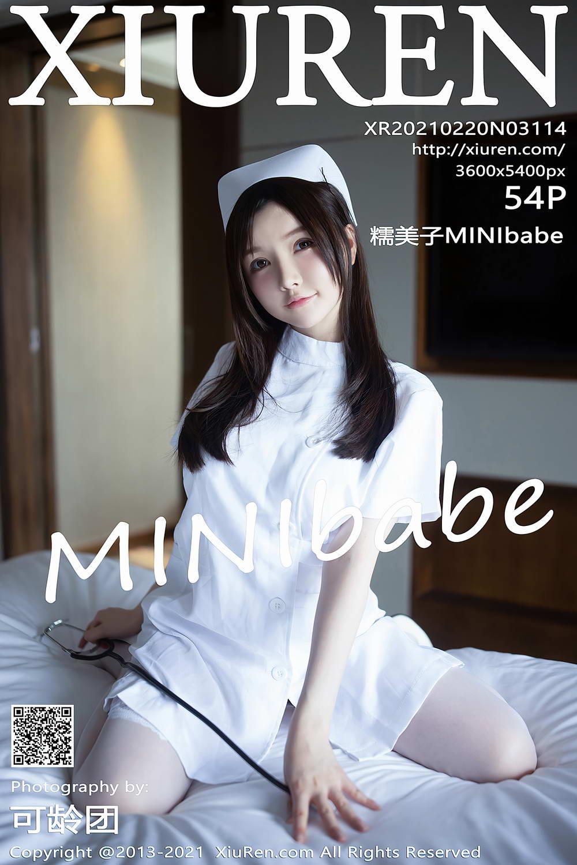 [Xiuren秀人网]2021.02.20 NO.3114 糯美子MINIbabe[/525MB]