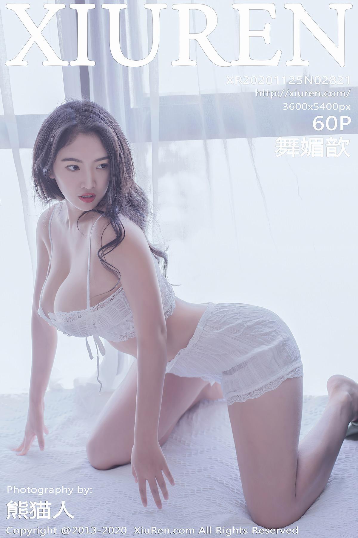 [Xiuren秀人网]2020.11.25 NO.2821 舞媚歆[/550MB]