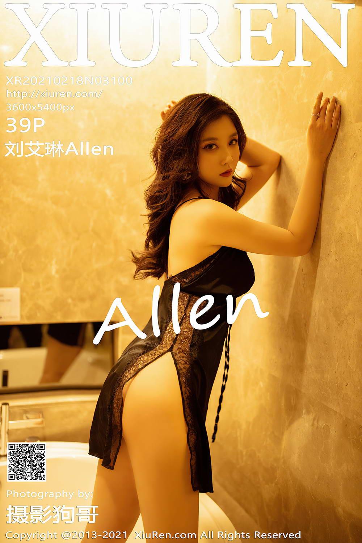 [Xiuren秀人网]2021.02.18 NO.3100 刘艾琳Allen[/397MB]