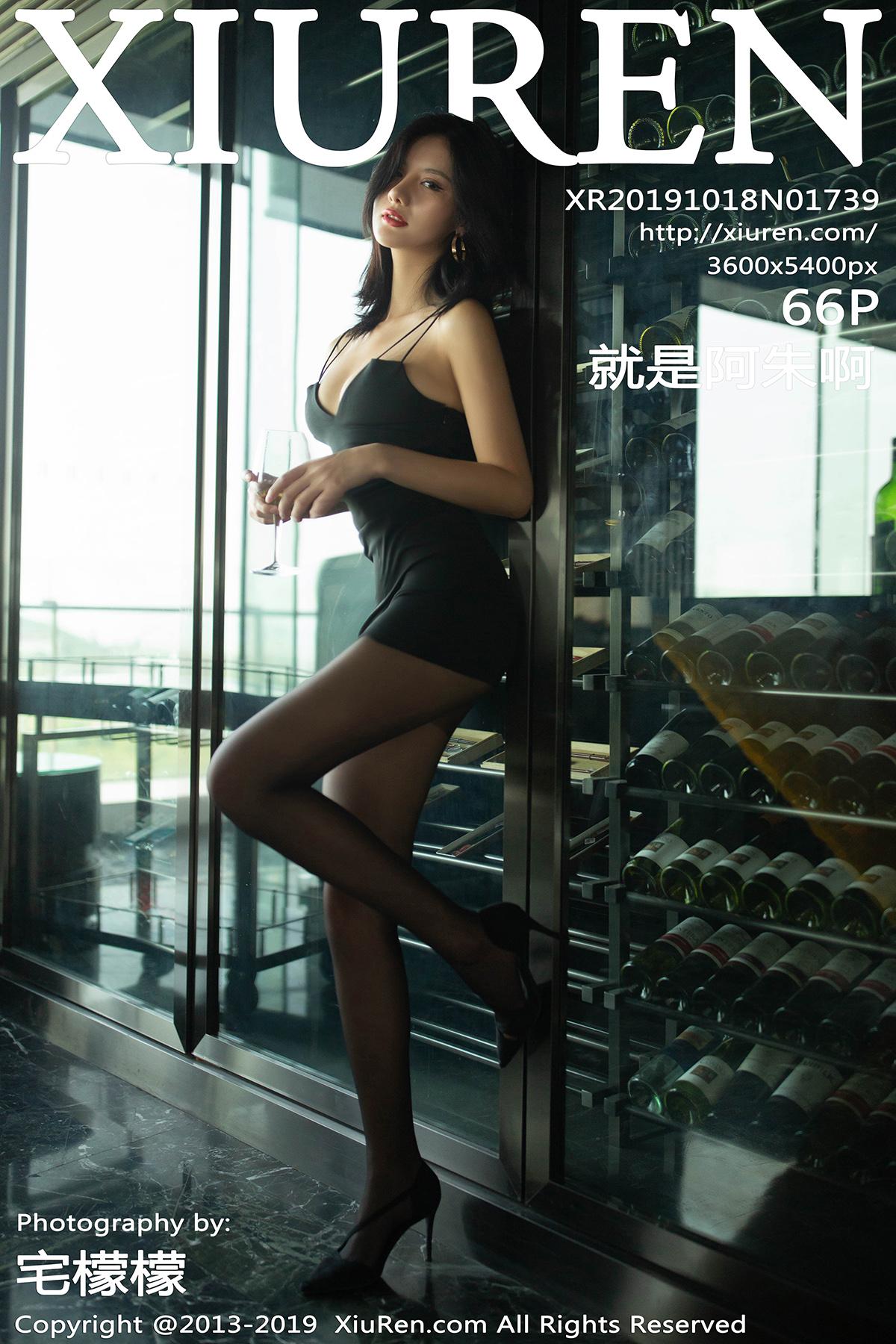 [XiuRen秀人网]2019.10.18 No.1739 就是阿朱啊 美腿 黑丝[/131MB]
