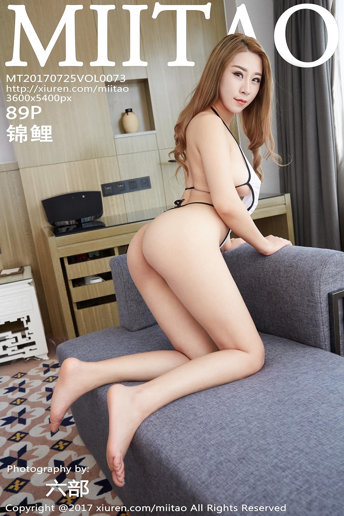 [MiiTao蜜桃社]2017.07.25 Vol.073 锦鲤[/276MB]