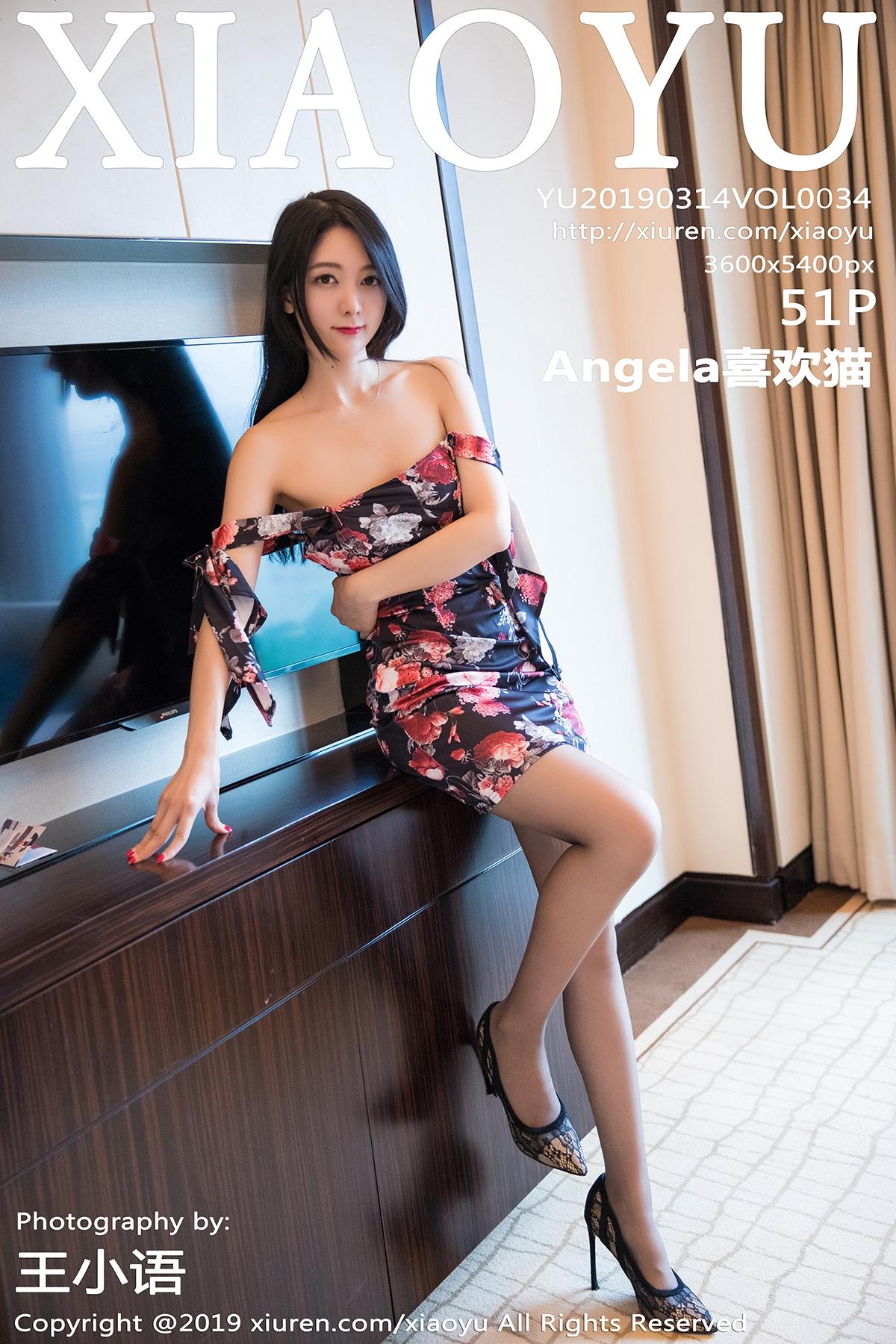 [XIAOYU语画界]2019.03.14 VOL.034 Angela喜欢猫 旗袍 美腿[/147MB]