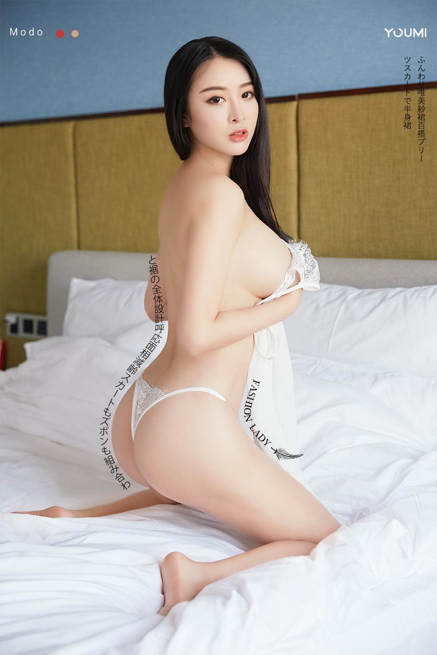 [YouMi尤蜜]2020.04.23 蜜桃小兔 周欣琪[/18MB]