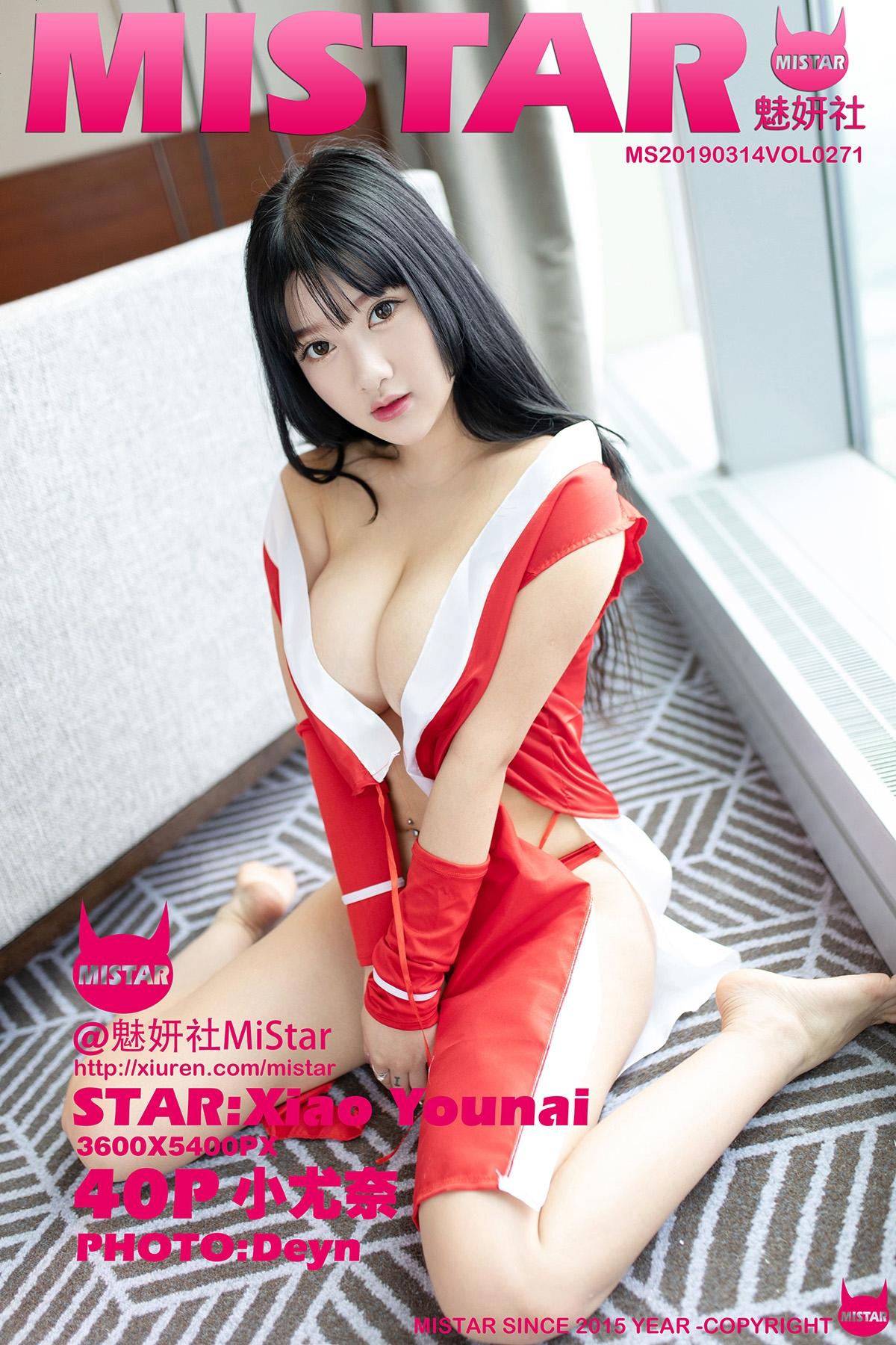 [MiStar魅妍社]2019.03.14 VOL.271 小尤奈[/125MB]