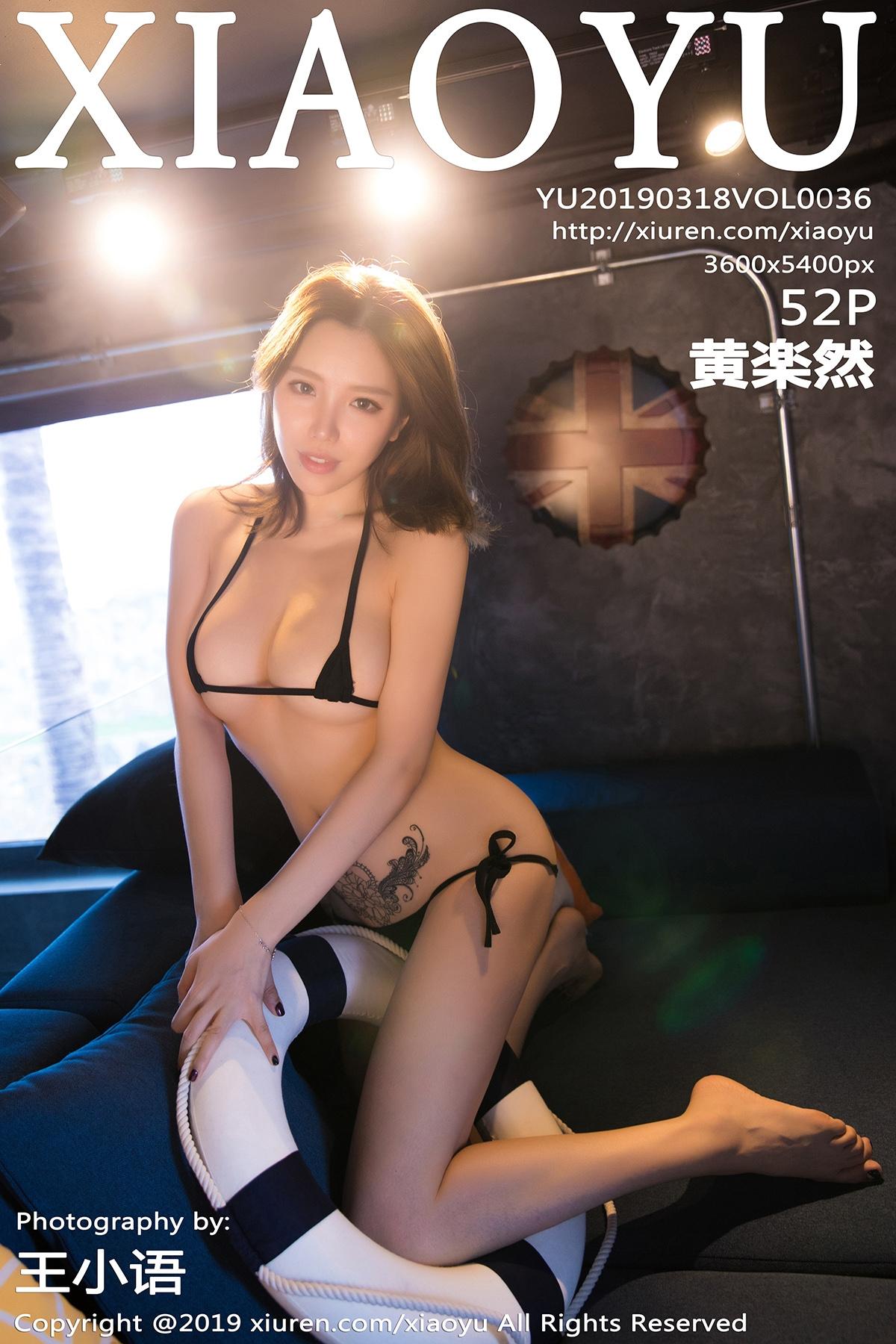 [XIAOYU语画界]2019.03.18 VOL.036 黄楽然 比基尼 美胸[/199MB]