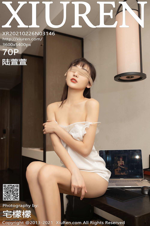 [Xiuren秀人网]2021.02.26 NO.3146 陆萱萱[/778MB]