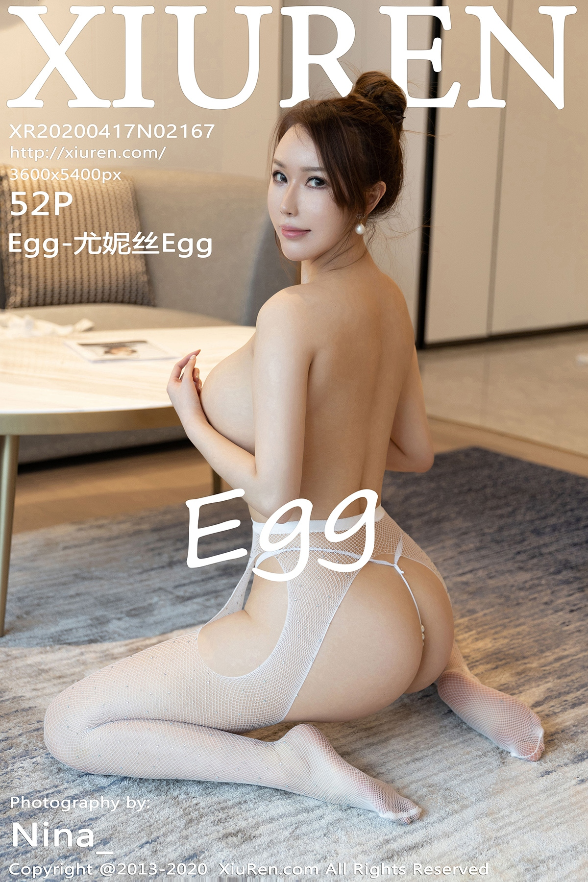 [XiuRen秀人网]2020.04.17 No.2167 Egg-尤妮丝Egg 情趣内衣[/233MB]