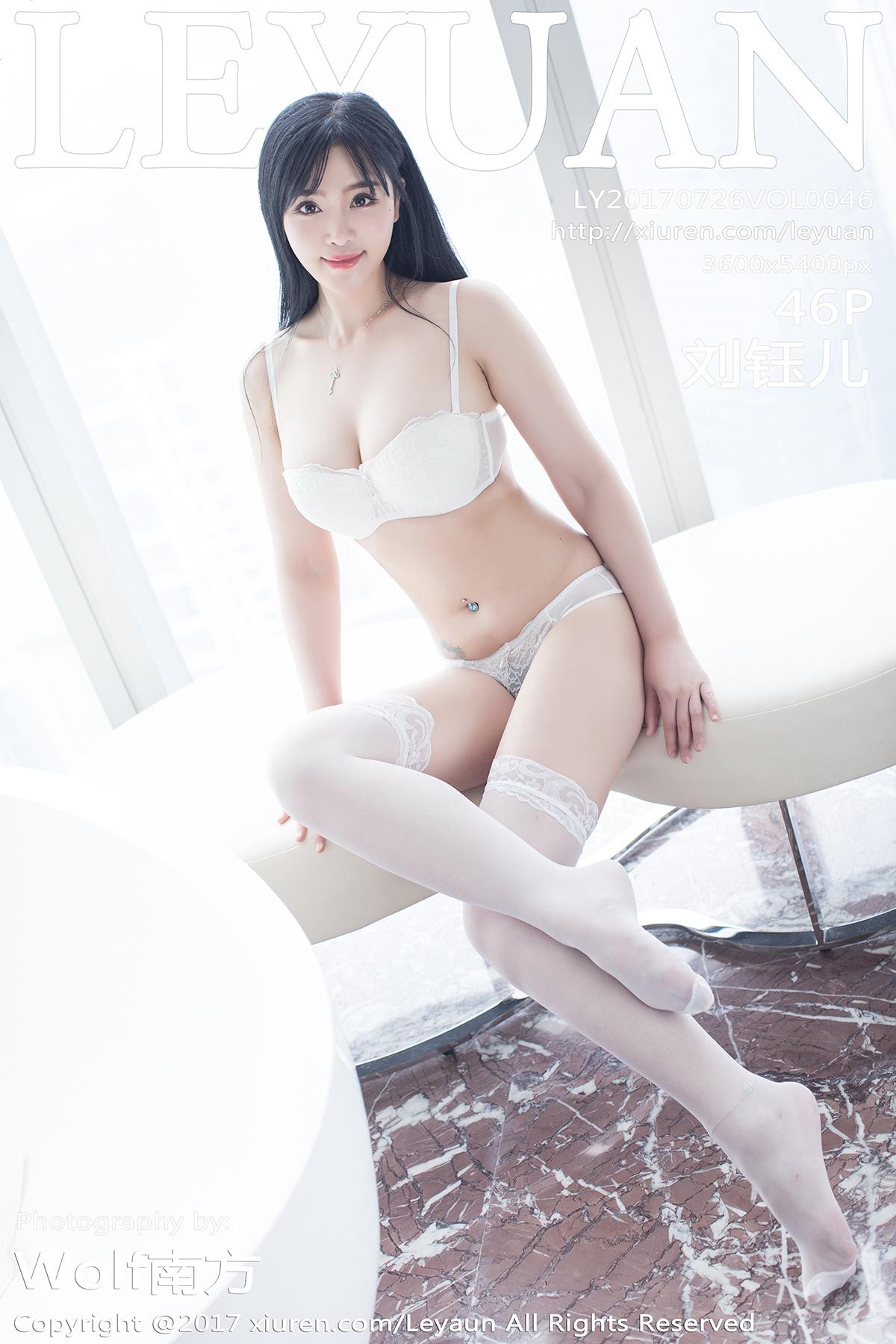 [LeYuan星乐园]2017.07.26 VOL.046 刘钰儿[/118MB]