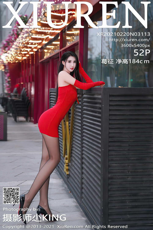 [Xiuren秀人网]2021.02.20 NO.3113 葛征 净高184cm[/544MB]