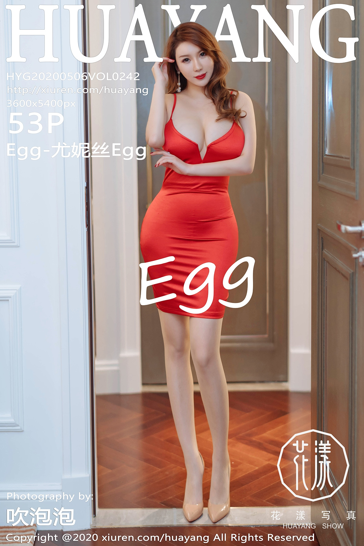 [HuaYang花漾]2020.05.06 VOL.242 Egg-尤妮丝Egg 吊裙 丝袜[/108MB]